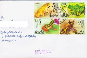 THAILAND FROG FROGS FAUNA REPTILE COVER TO ARTSAKH KARABAKH ARMENIA R18279