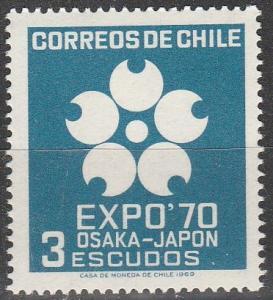 Chile #379   MNH   (S7162)