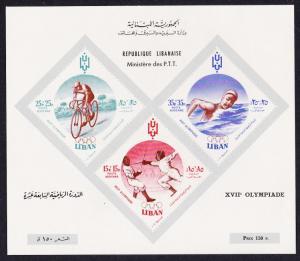 Lebanon Olympic Games Rome MS SG#MS675a SC#CB12-14imp
