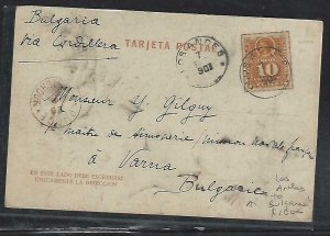CHILE  (P3108B) 1897   COLUMBUS 10C COVER ON PPC T LOS ANDES TO ITALY