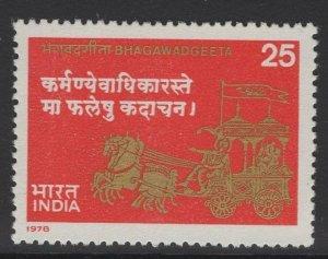 INDIA SG894 1978 BHAGAWADGEETA(DIVINE SONG OF INDIA) COMMEMORATION MNH