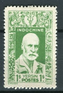 FRENCH INDO-CHINE; 1943 early pictorial Yersin issue Mint hinged 1$. value
