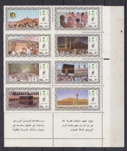 SAUDI ARABIA  1986 Hajj . pilgrimage to Mecca   block of 8  with margine  MNH