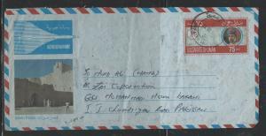 OMAN  (PP2504B)     75 B AEROGRAMME TO PAKISTAN