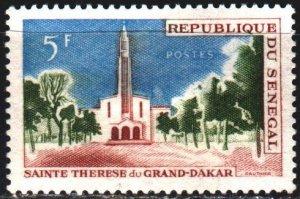 Senegal. 1964. 292 from the series. Church in Dakar. MLH.