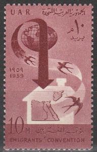 Egypt #473 F-VF Unused  (V2074)