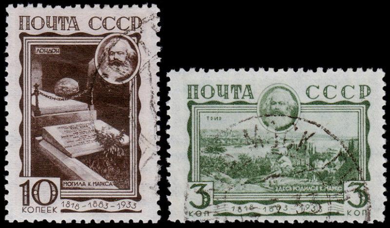 Russia Scott 480-481 (1933) Used H F-VF B