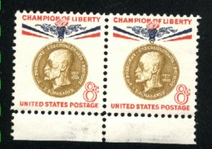 USA 1147   pair  u VF  1960 PD