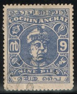 Cochin SG# 98a - Used - Lot 112115