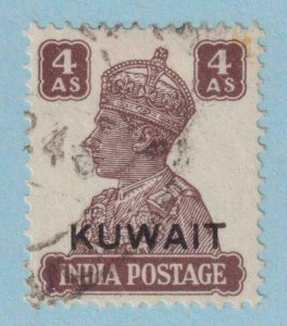 KUWAIT  67 USED - NO FAULTS EXTRA FINE!