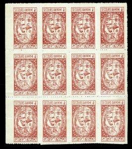 1944 Saudi Arabia #RA4 Medical Aid Sheet of 12 - OGNH - VF - CV$420.00 (E#040)