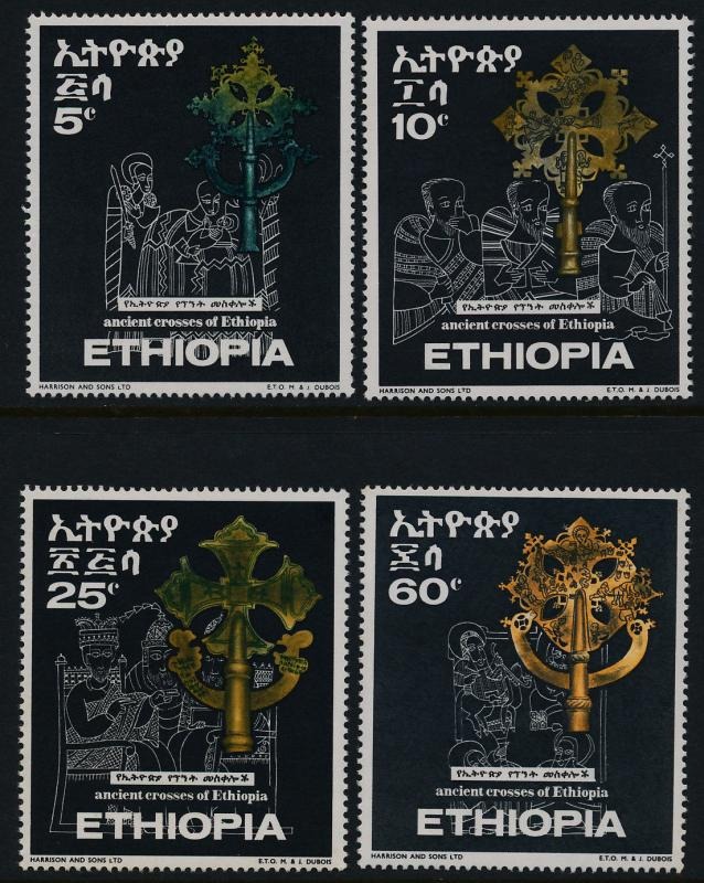 Ethiopia 544-7 MNH Ancient Cross, Holy Family