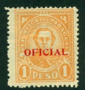 Paraguay 1935 #O96 MH SCV (2018) = $0.35