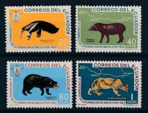 [64096] Ecuador 1960 Wild Life - Tapir, Bear, Puma  MLH