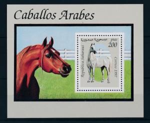 [25671] Sahara OCC 1997 Farm Animals Horses MNH