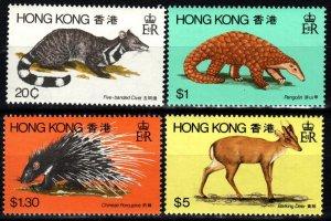 Hong Kong #384-7  MNH CV $5.00 (X9389)