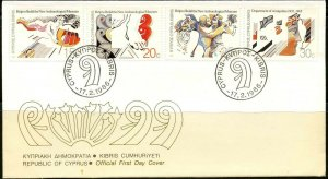 CYPRUS Sc#665-668 FDC 1986 Archeological Museum Complete Set VF