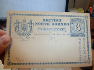 North Borneo 6c PSC unused, card one (70beh)