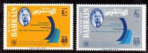 BAHRAIN 261-2 MH SCV $6.25 BIN $3.15 ITU