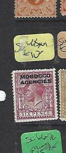 MOROCCO AGENCIES  (P2308B)  KGV   6 D  SG 48   MOG