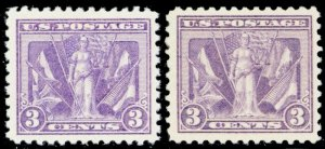 537, Mint NH VF Two Very Well Centered Stamps! - Stuart Katz