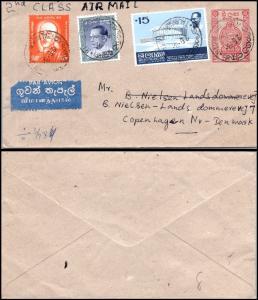 Goldpath: Sri Lanka Air Mail to Denmark _CV15_P9