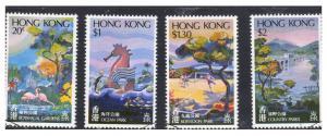HONG KONG 365-9 Botanical Gardens Complete set