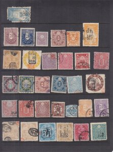 Japanese Revenue Lot, Used (S17804)