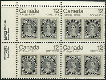 Canada - 1978 Capex Plate Block w. Variety #753, 753ii