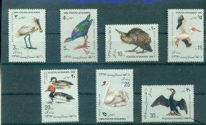 Afghanistan - Sc# 1373-9. 1989 Birds. MNH. $9.30.