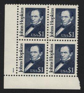 United States MINT Scott Number 2194 PLATE BLOCK MNH VF  - BARNEYS