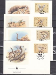 Yemen, People`s Rep., Scott cat. 425-428. W.W.F.- Cats on 4 First day covers. ^
