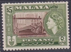 PENANG 1957 QEII WEAVING $5 MNH **
