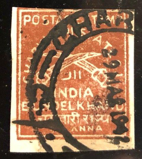 Charkhari India Native Feudatory States Scott#23A Used VF Cat. $19.00