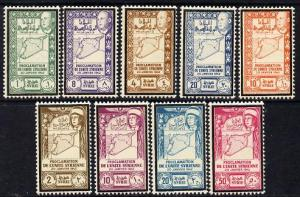 Syria 1943 Union of Lakatia set of 9 opt'd with thin blac...