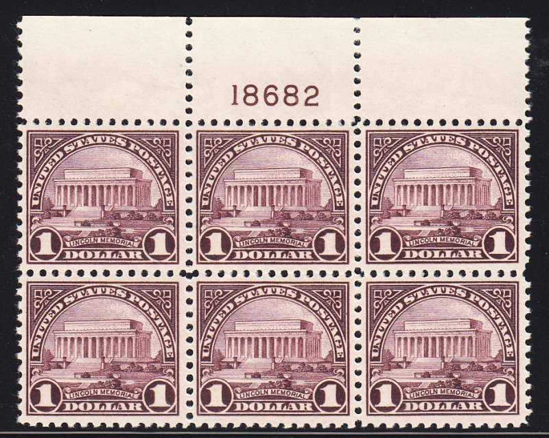 US #571 XF NH Plate block of 6. Extra fresh