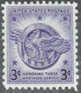 DYNAMITE Stamps: US Scott #940 - MNH