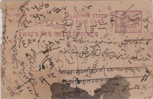 Indian States Jaipur 1/4a Chariot of Surya Postal Card c1920 Domestic use. Ra...
