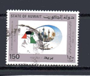 Kuwait 1031 used