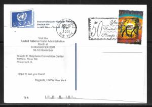 United Nations Vienna White Card 2000 WIPA Used for Chicagopex Show Ad