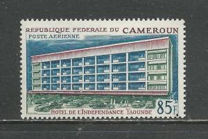 Cameroun # C67 Unused Hinged