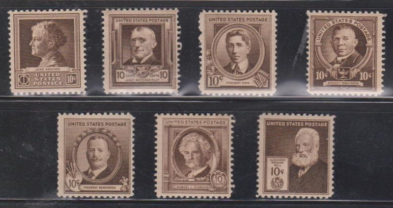 USA High Values From Famous Americans Sets Mint Hinged