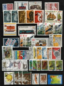 BULGARIA RECENT  LOT OF  USED  STAMPS