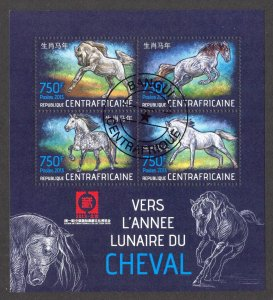 Central African Republic 2013 Horses II Sheet Used / CTO