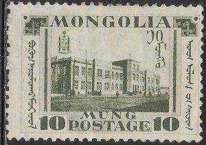 Mongolia 65 Unused/Hinged - Mongolian Revolution - Government Building