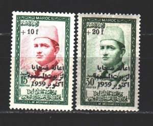 Morocco. 1960. 448-50 of the series. The King of Morocco. MNH.
