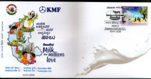 India 2020 Nandini Milk Cow Agriculture Food Animal Special Cover # 18695