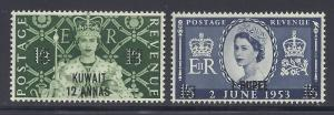 Kuwait # 115-16 MNH - 1953 Surcharged Coronation Issue
