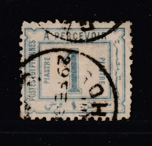 Egypt a used 1pi Post Due from 1888