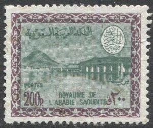 SAUDI ARABIA 1974 Scott 421 Used VF 200p Dam, Faisal Cartouche, CV $72.50